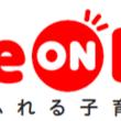 利便性を高め、楽しさを追求した天満橋駅直結「アカチャンホンポ 京阪シティモール店」2019年4月5日(金)オープン