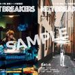 次代の音楽シーンをけん引するネット発アーティストを紹介!タワレコオリジナル企画「NE(X)T BREAKERS」スタート!