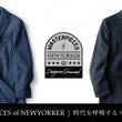 ニューヨーカー メンズ「MASTERPIECES of NEWYORKER」を紹介する特集コンテンツ第3回目を公開。