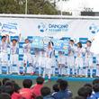 男子はヴァンフォーレ甲府U-12が3大会ぶり優勝、女子は千葉中央FC U12ガールズが連覇!バルセロナで開催の世界大会への切符を掴む!《ダノンネーションズカップ 2019 in JAPAN》