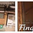 2019年度も石原さとみさんが出演!東京メトロ「Find my Tokyo.」3月29日(金)より新CM「北千住_明日へのチャージ」篇を先行公開!~CMタイアップソングは「DAOKO×小林武史」~