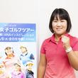 「今年はメジャーに意識を持っていく」畑岡奈紗がメジャー初戦『ANAインスピレーション』で悲願達成に挑む!!