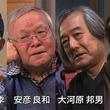 今夜放送「ガンダム誕生秘話」富野由悠季・安彦良和らが制作当時を振り返る