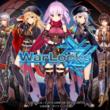 美少女×ロボットシミュレーションRPG『WarLocksZ』永井豪氏デザイン機体が登場するオリジナルシナリオ『寄る辺なき慟哭』を開放!