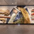 小田急小田原線 複々線化完成を記念したパブリックアート 大型陶板レリーフ『出会いそして旅立ち』を公開
