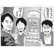 ホリエモン×ひろゆき「オンラインサロン、投げ銭が『ニコニコ動画』復活の鍵になる!」