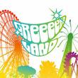 GReeeeN、グリーンランド遊園地テーマソングを配信リリース