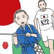 「いだてん」ストックホルムオリンピックのマラソン当日「IDATENはどうなったか」消えた四三12話