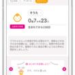 エムティーアイの母子手帳アプリ『母子モ』が宮城県塩竈市で提供を開始!