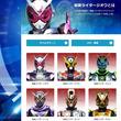 平成ライダーならぬ「令和ライダー」 新元号発表で未来から来た仮面ライダーに注目集まる