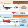 NTT-AT、Office365専用 F5プロキシ設定自動化サービスを販売開始!