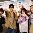薮宏太(Hey!Say!JUMP)「平成の思い出の大きな1ページになれたら」 ミュージカル『ハル』フォトコール&囲み取材レポート