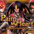 『METAL SLUG ATTACK』 呪われし力を得た「ハトホル」が飛行型巨大兵器を襲撃!イベント「Pain of My Heart」開催!