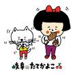 小原莉子、徳井青空ら出演の岐阜ネタ満載アニメ「岐阜のたてかよこ」明日放送開始