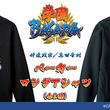 『学園BASARA』のバックプリントパーカー、ロングTシャツの受注を開始!!アニメ・漫画のオリジナルグッズを販売する「AMNIBUS」にて