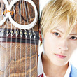 『この音とまれ!』がアニメ化に続き2018年8月に舞台化決定!財木琢磨さん、古田一紀さんら演じるキャラビジュも解禁