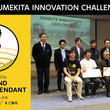 PLAYERS「BLIND ATTENDANT」がJR西日本「UMEKITA INNOVATION CHALLENGE」にて優秀賞を受賞
