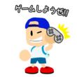 【クラウドファンディング】家賃3万円台!!!東京都江東区亀戸にゲーマーのみ入居可能なゲーミングシェアハウスを5月からオープンします!