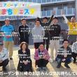 コトニアガーデン新川崎 開業一周年  2019年4月20日(土)春のまちフェスタ 1st  anniversary 開催