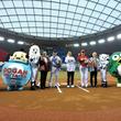 【佐賀県出身監督】2019年もプロ野球公式戦において佐賀県スポンサーゲームを開催します!