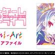 『ノーゲーム・ノーライフ』の白 Ani-Art クリアファイル、トレーディング Ani-Art アクリルキーホルダーの受注を開始!!アニメ・漫画のオリジナルグッズを販売する「AMNIBUS」にて