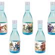 祝30周年!『鎧伝サムライトルーパー』をイメージした日本酒『五勇士』発売開始