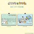 株式会社プレイフルマインドカンパニーがTVアニメ『オコジョとヤマネ』のIDカードケース/マグネットクリップ等を新発売!