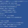 【セミナーご案内】異種デバイス集積モジュールへ拡張する半導体デバイスパッケージ 5月10日(金)開催 主催:(株)シーエムシー・リサーチ