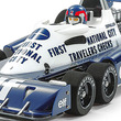 F1唯一の6輪車「タイレルP34」が1977年モナコGP参戦時の姿で電動RCカーに!塗装済み仕様でタミヤから発売!!