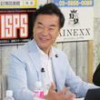 【緊急告知】松沢成文、玉木正之、上杉隆が「電通と東京オリンピック」について極秘情報を元に本音で語る。中央区長選(オリンピック開催特別区)についても、上杉隆から重大報告あり