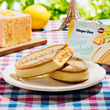 週末に大切な人と!芳醇な焦がしバターの香りと爽やかなレモンの味わい!クリスピーサンド『ウィークエンドシトロン ~焦がしバターのレモンケーキ~』4月9日(火)より期間限定新発売!