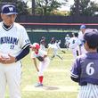 プロ野球選手OBが約400名の小学生を直接指導 5月6日(月・祝)神奈川県大和市の少年野球教室に特別協賛