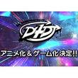 DJがテーマのメディアミックスプロジェクト「D4DJ」のゲーム化とアニメ化が決定。登場キャラクター達のシルエットも公開に