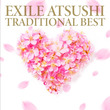EXILE ATSUSHIに3年密着!ドキュメンタリーMV「この道」公開。ベストアルバム『TRADITIONAL BEST』初収録曲