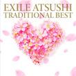 EXILE ATSUSHIの3年間に密着、「この道」MV公開