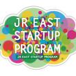 JR東日本、JR西日本イノベーションズ、JR九州の3社連携による事業アイディアを募集します