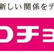 早稲田大学にて寄附講座「現代音楽ビジネス論」を開催、受講生を対象とした「ミュージックアイデアコンテスト」も実施