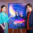 アラジン役の中村倫也「自分が声を吹き込んだ完成版を見たとき、珍しく鳥肌が立った」