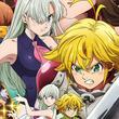 TVアニメ『七つの大罪』新シリーズ『七つの大罪神々の逆鱗』が2019年秋に放送決定!物語はいよいよクライマックスへ
