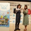 「天使のはね」新CMは全編ピクサー制作 セイバン100周年記者発表会に行ってみた