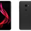 DMM mobileより 「AQUOS zero SH-M10」申込受付開始のお知らせ