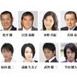 二度とない、豪華12名の主要キャストが勢ぞろい 映画「武蔵ーむさしー」完成披露試写会の全容を発表