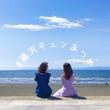株式会社merchuがふじさわシティープロモーションに参画!「キュンとするまち。藤沢」の魅力を多くの方にお届けします!!
