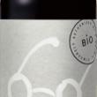 オーガニックワイン「ビオ マニア<オーガニック> スペイン テンプラニーリョ」を新発売!
