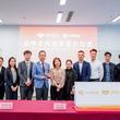 中国のKAOLA(網易考拉)、小林製薬と事業提携