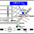 九州鉱害防止支援・地熱開発事務所を福岡県福岡市へ移転