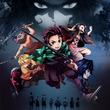 アニメ「鬼滅の刃」EDテーマは梶浦由記×LiSA