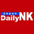 北朝鮮の李洙墉氏、ロシア下院政党代表団と歓談