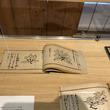[江戸の園芸]イベントレポート:江戸の園芸文化と園芸熱