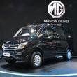 かつての英国スポーツカーメーカーブランド「MG」から11人乗りバンやEVが登場【バンコク・モーターショー2018】